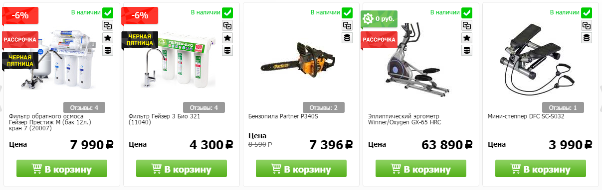 Купоны Techport в Краснодаре